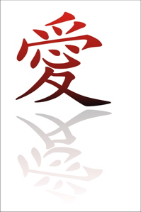 Los copiotas de los chinos
